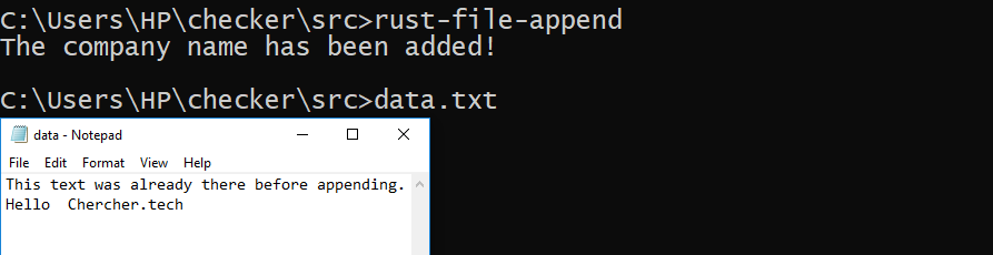 rust-file-append-text